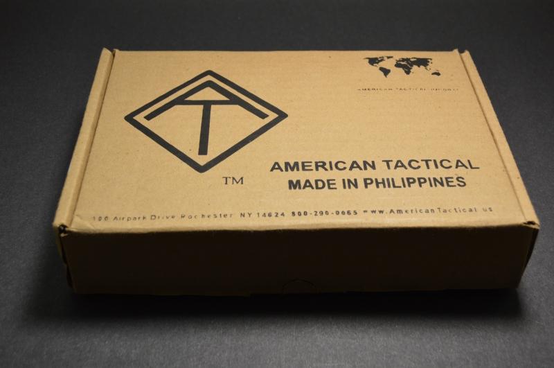 Basic cardboard box that the fx 1911 ships in